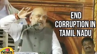 BJP will form alliance to end corruption in Tamil Nadu | Amit Shah Latest News | Mango News - MANGONEWS
