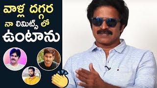 Actor Brahmaji About His Friendship With Top Stars | Pawan Kalyan | Jr NTR | TFPC - TFPC