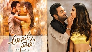 Aravinda Sametha Latest Stills | NTR | Poojahegde | Tollywood Updates - RAJSHRITELUGU