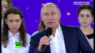 Putin holds Q&A with school children in Sochi (streamed live) - RUSSIATODAY