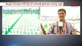 All Sets for YSRCP BC Garjana In Eluru | CVR News - CVRNEWSOFFICIAL