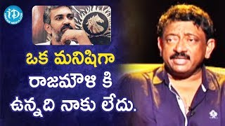Am Not as patient as Rajamouli - RGV About Baahubali | Ramuism 2nd Dose | iDream Movies - IDREAMMOVIES