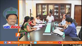 Health Department Employees Concern On Transfer In Telangana | iNews - INEWS