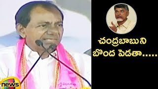 KCR Says Chandrababu Has No Right to Ask Votes in Mahnubnagar | #TelanganaElections2018 | Mango News - MANGONEWS