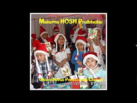 nepali christian song by diwash