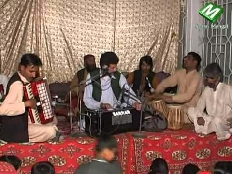 uddah na peer sakhi brahvi song lal jan 2014