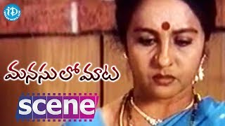 Manasulo Maata Movie scenes - Raghu Marries Jagapathi Babu's Sister || Jagapathi Babu, Srikanth - IDREAMMOVIES