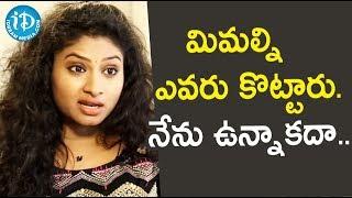 మిమల్ని ఎవరు కొట్టారు నేను ఉన్న కదా.. - Actress Vishnu Priya || Soap Stars With Anitha - IDREAMMOVIES