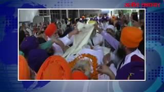 video : भाई हरमिन्दर सिंह मिंटू का किया गया अंतिम संस्कार