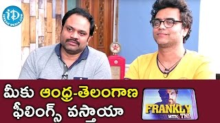 Do You Both Have State Feelings..? | Anil & Bhanu | Frankly with TNR || Talking Movies With iDream - IDREAMMOVIES