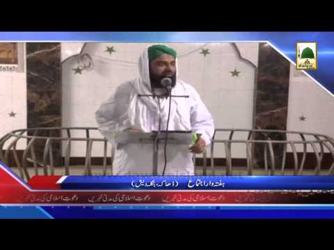 News 25 April - Rukn-e-Shura ka Bazariye Madani Channel Nipal Ganj may Bayan (1)