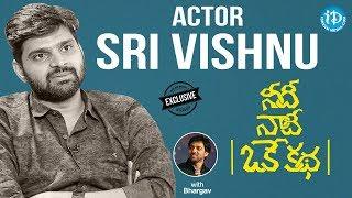 Needi Naadi Oke Katha Actor Sree Vishnu Exclusive interview || Talking Movies With iDream #687 - IDREAMMOVIES