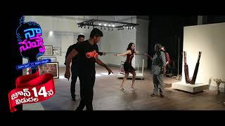 Naa Nuvve making video - idlebrain.com - IDLEBRAINLIVE