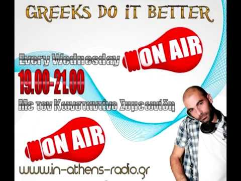 Ellinika mix 2013 Greek Dj Loka Dino Simeonides In-Athens-Radio live ekpompi full