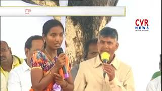 AP CM Chandrababu Naidu Conduct Gramadarsini in Guntur District | CVR NEWS - CVRNEWSOFFICIAL