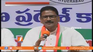 Marri Sasidhar Reddy Speaks To Media At Gandhi Bhavan | Voters List In Telangana | iNews - INEWS