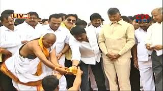 AP CM Chandrababu Naidu Lays Foundation for Dubagunta IIIT | Prakasam  | CVR NEWS - CVRNEWSOFFICIAL