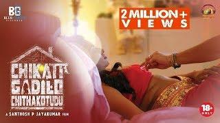 CHIKATI GADILO CHITHAKOTUDU - Official Teaser   Adith   Santhosh P Jayakumar   Mango Music - MANGOMUSIC