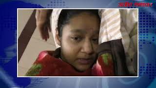 Video जालंधर : स्कूल में चौथी मंजिल से गिरी दसवीं की छात्रा ने होश में आने पर किए अहम् खुलासे
