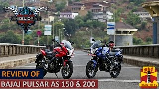 "234 Wheels Drive On 19-07-2015 Review of ""Bajaj Pulsar AS 150 and AS 200"" – Thanthi tv Show"