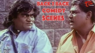 Babu Mohan Back 2 Back Comedy Scenes || NavvulaTV - NAVVULATV