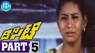 The City Full Movie Part 5 || Suresh Gopi, Urvashi, Durga || I V Shashi || Johnson - IDREAMMOVIES