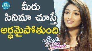మీరు సినిమా చూస్తే అర్థమైపోతుంది. - Premaku Raincheck Movie Actors Abhilash & Priya Interview - IDREAMMOVIES