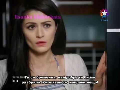 ... serialul turcesc iffet serial online subtitrat la kanal d iffet ep 35
