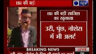 ISI की बड़ी साजिश का खुलासा, ISI ने BAT और लश्कर आतंकियों को हमले का दिया निर्देश- सूत्र - ITVNEWSINDIA
