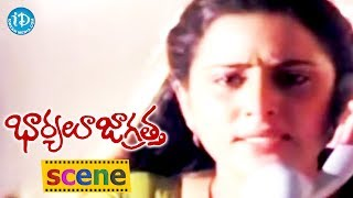 Bharyalu Jagratha Movie Scenes - Geeta Sends Divorce Notice To Rahman || Janagaraj - IDREAMMOVIES