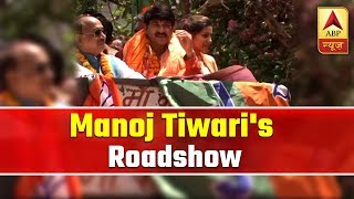 Sapna Choudhary accompanies Manoj Tiwari in his roadshow - ABPNEWSTV
