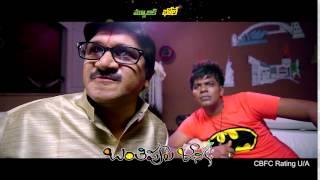 Banthipoola Janaki 10 sec Trailer 3 - idlebrain.com - IDLEBRAINLIVE