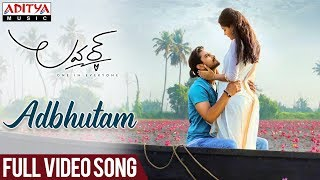 Adbhutam Full Video Song || Lover Video Song ||  Raj Tarun, Riddhi Kumar, Annish Krishna, - ADITYAMUSIC