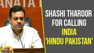 Dr Sambit Patra's Press Conference On Shashi Tharoor For Calling India 'Hindu Pakistan' | Mango News - MANGONEWS