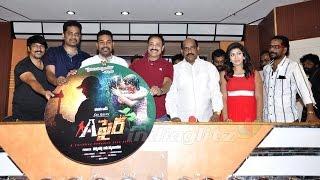 Affair Movie Platinum Disc Function || Prasanthi, Geethanjali, Dhanraj - IGTELUGU