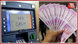 100 Shehar 100 Khabar | Govt To Increase Printing Of Notes By 5 Times As Cash Crunch Hits ATMs - AAJTAKTV