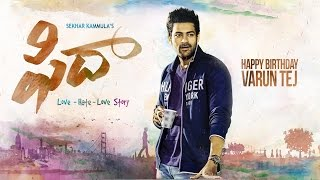 Fidaa First Look Motion Poster - Happy Birthday Varun Tej - DILRAJU