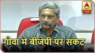 Namaste Bharat: Manohar Parrikar falls ill, Congress claims to form govt in Goa - ABPNEWSTV