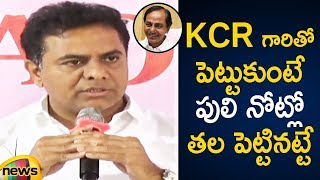 KTR Powerful Speech About KCR | TRS Working President KTR Press Meet | TRS Party Latest News - MANGONEWS