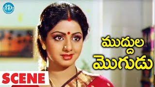 Muddula Mogudu Scenes - Sridevi Ordered The Necklace || ANR, Sridevi - IDREAMMOVIES