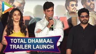 Total Dhamaal Official Trailer Launch | Ajay Devgn | Anil Kapoor | Madhuri Dixit | Riteish Deshmukh - HUNGAMA