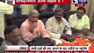 Andar Ki Baat: Arvind Kejriwal asks Lt Governor to call all-party meeting - ITVNEWSINDIA