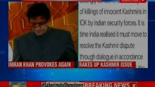 Imran Khan Provokes Again, Rakes Up Kashmir Issues - NEWSXLIVE