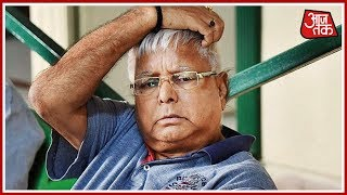 Lalu Prasad Yadav's Fourth Fodder Scam Verdict Soon; Anand Kumar Singh, Ajit Verma Convicted - AAJTAKTV