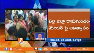 MLA Camp Councillors Plan To Move No Confidence Motion On Ramagundam Mayor | iNews - INEWS
