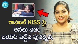 Punarnavi Bhupalam Reveals The Reason Behind Kissing Rahul Sipligunj   Talking Movies With iDream - IDREAMMOVIES