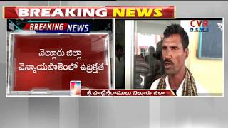 16 Tamil Nadu fishermen arrested in Nellore Dist | CVR News - CVRNEWSOFFICIAL
