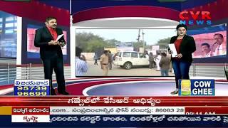 KCR and TRS takes huge lead in Telangana | TRS Lead in Telangana | CVR News - CVRNEWSOFFICIAL