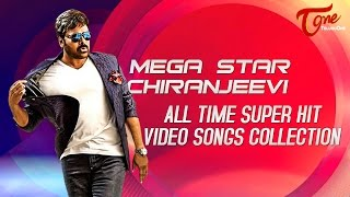 Khaidi No 150 Chiranjeevi All Time Super Hit Video Songs Collection | Boss is Back | #TeluguSongs - TELUGUONE