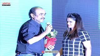 SureshBabu Launching MotionPoster | Srivalli Pre Release Live | Rajath, NehaHinge | VijayendraPrasad - ADITYAMUSIC